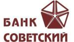 «Банк «Советский»