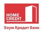«Хоум Кредит Банк» (ХКФ Банк)