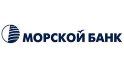 «Морской банк»