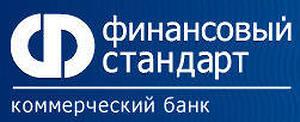 Банк «Финансовый Стандарт»
