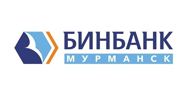 «Бинбанк Мурманск»