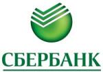 «Сбербанк России» (Октябрьский округ)