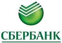 «Сбербанк России» (Ленинский округ)