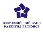 «Всероссийский банк развития регионов»